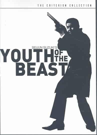 YOUTH OF THE BEAST BY SUZUKI,SEIJUN (DVD)